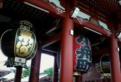 Lanterne japonaise Images stock