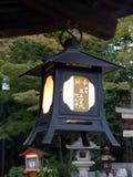 Lanterne japonaise Photos libres de droits