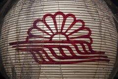 Lanterne japonaise - Kyoto Image libre de droits