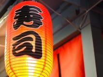 Lanterne japonaise rouge accrochée devant le restaurant japonais photographie stock