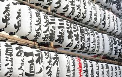 Lanterne orientali Fotografie Stock Libere da Diritti