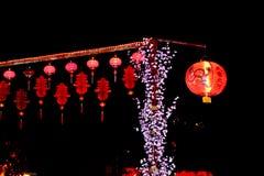 Lanterne rosse Fotografia Stock