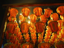 Lanterne rouge chinoise mystique Image stock