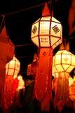 Lanterne Yeepeng Lanna Images libres de droits