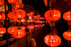 Lanternes Photos libres de droits