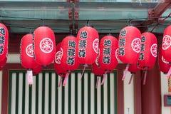 Lanternes au mi festival d'automne à Singapour Photo stock