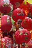 Lanternes chinoises Image libre de droits