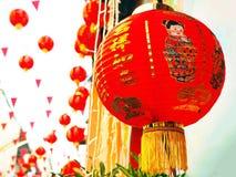 Lanternes chinoises chez le Chinatown Photo stock