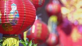 Lanternes chinoises d'an neuf banque de vidéos