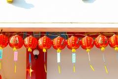 Lanternes chinoises dans le jour de nouvelles années chinois Images libres de droits