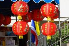 Lanternes chinoises dans le jour de nouvelles années chinois Image libre de droits