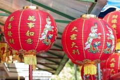 Lanternes chinoises dans le jour de nouvelles années chinois Photo libre de droits