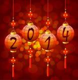Lanternes chinoises de nouvelle année illustration de vecteur