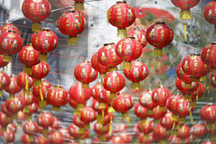 Lanternes chinoises de nouvelle année avec le texte de bénédiction Images stock