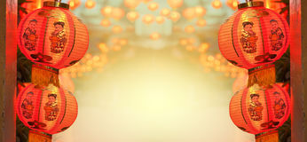 Lanternes chinoises de nouvelle année dans la ville de porcelaine photographie stock