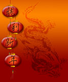 Lanternes chinoises de rouge de dragon d'an neuf Photographie stock libre de droits