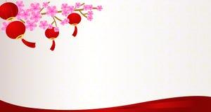 Lanternes chinoises heureuses de fleur de nouvelle année