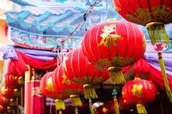 Lanternes chinoises Lengnoeiyi, Thaïlande Photos stock
