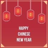 Lanternes chinoises sur le fond rouge Images stock
