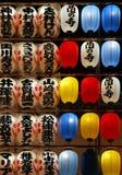 Lanternes colorées Images stock