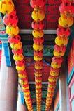 Lanternes colorées Image stock