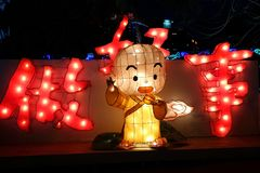 Lanternes colorées au festival 2014 de lanterne à Taïwan Image libre de droits