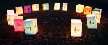 Lanternes de paix Photographie stock libre de droits