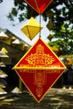 Lanternes en Hue Imperial City Mi festival d'automne photos libres de droits