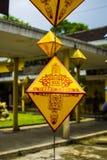Lanternes en Hue Imperial City Mi festival d'automne photo stock