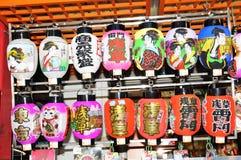 Lanternes japonaises photos libres de droits