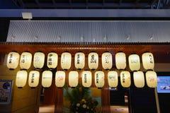 Lanternes pour des décorations au restaurant dans l'aéroport de Haneda, Tokyo, Japon Images stock