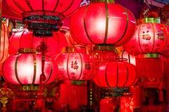 Lanternes rouges Photos libres de droits