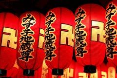 Lanternes rouges photographie stock libre de droits