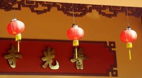 Lanternes rouges asiatiques traditionnelles dans la cour d'un temple bouddhiste Image stock