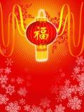 Lanternes rouges chinoises Images libres de droits