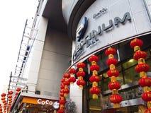 Lanternes rouges décorées sur le Chinois de nouvelle année Photos libres de droits