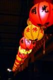 Lanterns. Red and yellow lanterns hanging in kek lok si temple, Penang, Malaysia Royalty Free Stock Photo