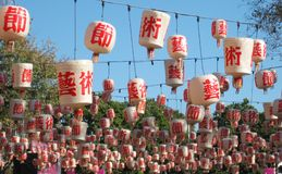 Lanterns. Red and white lanterns with blue sky Stock Photos