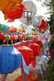 Lanterns Royalty Free Stock Image
