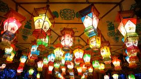 Lantern Festival in Zigong, China. Lanterns, also known as flower lanterns, is a popular traditional Chinese folk arts and crafts as New Year celebration Stock Photo