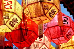 The Lanterns in Bongeunsa Temple Stock Photos