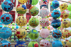 Lanterns By Children Stock Photos