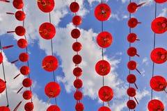 Lanterns Decoration Against Blue Sky Stock Photo