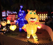 Lanterns depicting zoo animals Royalty Free Stock Photos