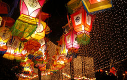 Lanterns festival Royalty Free Stock Photo
