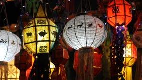 Lanterns in festival ,ChiangMai Thailand