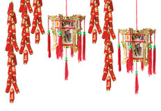 Lanterns and Firecrackers Stock Image