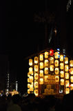 Lanterns of Gion festival night, Kyoto in summer. Royalty Free Stock Images