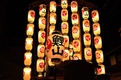 Lanterns of Gion festival in summer, Kyoto Japan. Royalty Free Stock Image