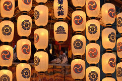 Lanterns of Gion matsuri in summer, Kyoto Japan. Stock Images